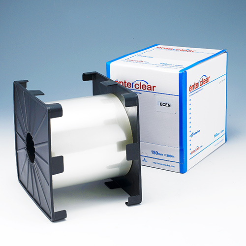 Heat Sealing Film